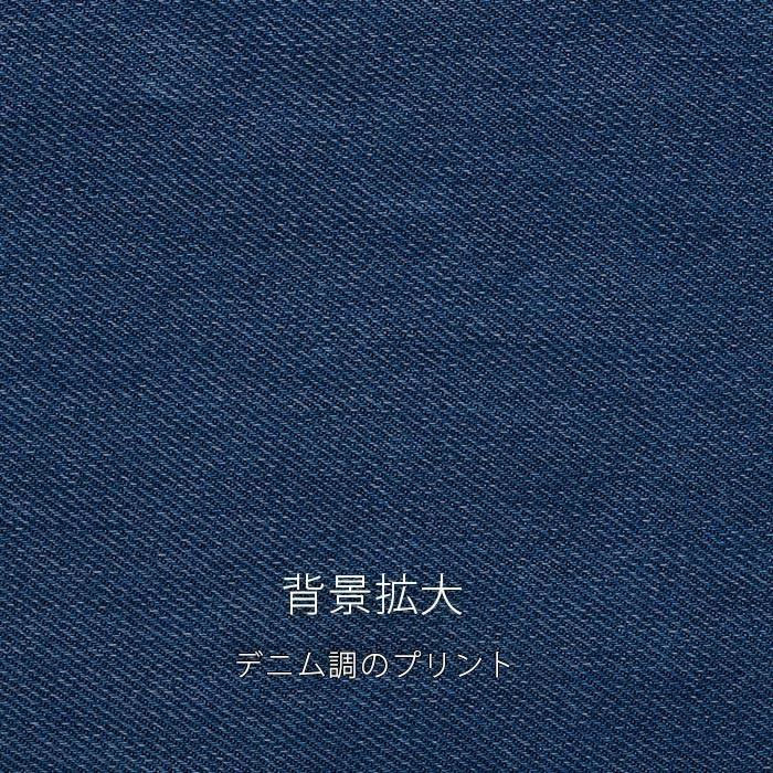 結婚式 席札 / ペーパーランチョンマット席札 デザインC デニム風 farbe 05