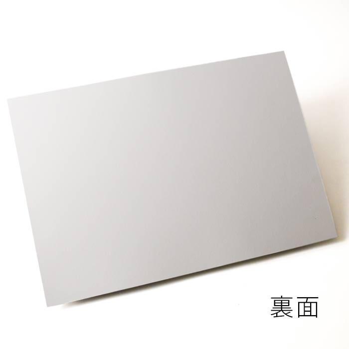 結婚式 席札 / ペーパーランチョンマット席札 デザインC デニム風 farbe 06