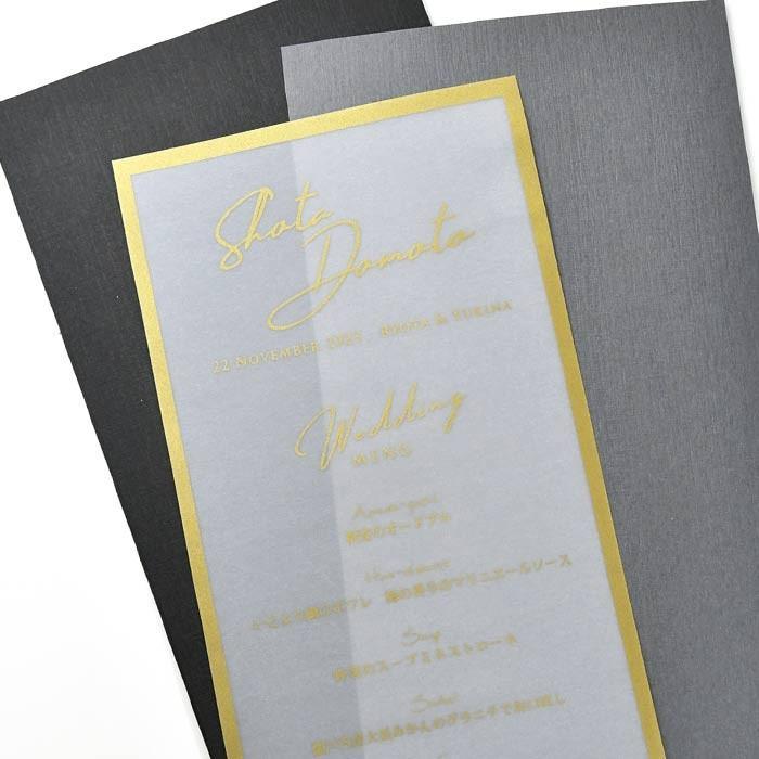 結婚式 席札 / 席札メニュー表 「トレープゴールド」(1名様分)/ ウェディング 披露宴 farbe 05
