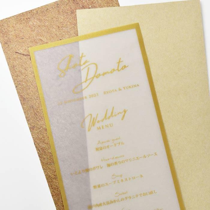 結婚式 席札 / 席札メニュー表 「トレープゴールド」(1名様分)/ ウェディング 披露宴 farbe 06