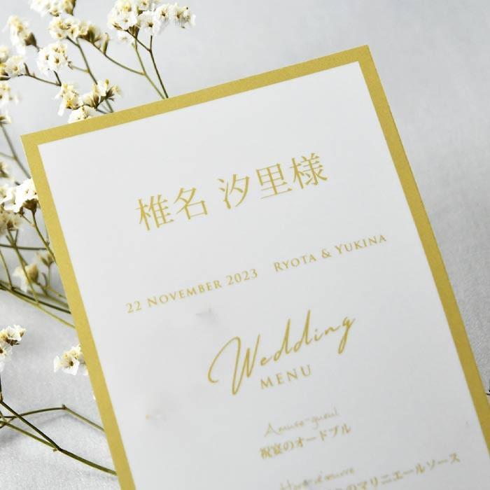 結婚式 席札 / 席札メニュー表 「トレープゴールド」(1名様分)/ ウェディング 披露宴 farbe 08