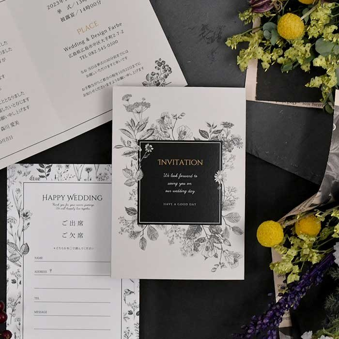 結婚式 招待状 /「ボタニカルmono」招待状完成品オーダー(入力・印刷込) / 完成品 ブライダル|farbe
