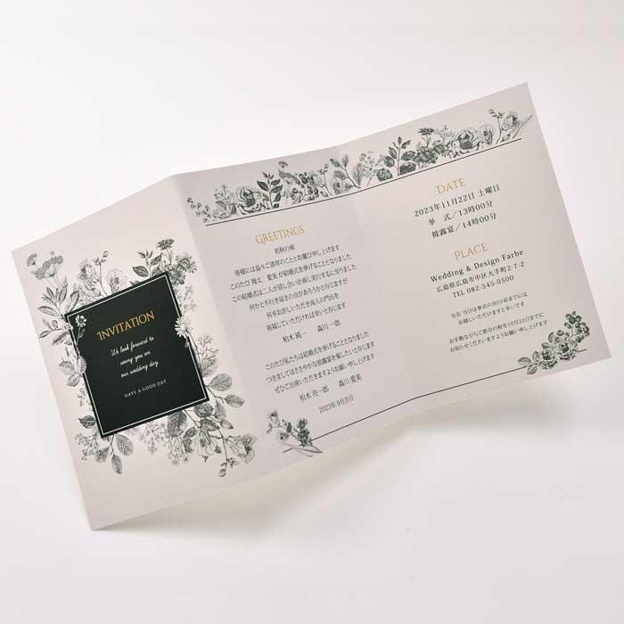 結婚式 招待状 /「ボタニカルmono」招待状完成品オーダー(入力・印刷込) / 完成品 ブライダル|farbe|03