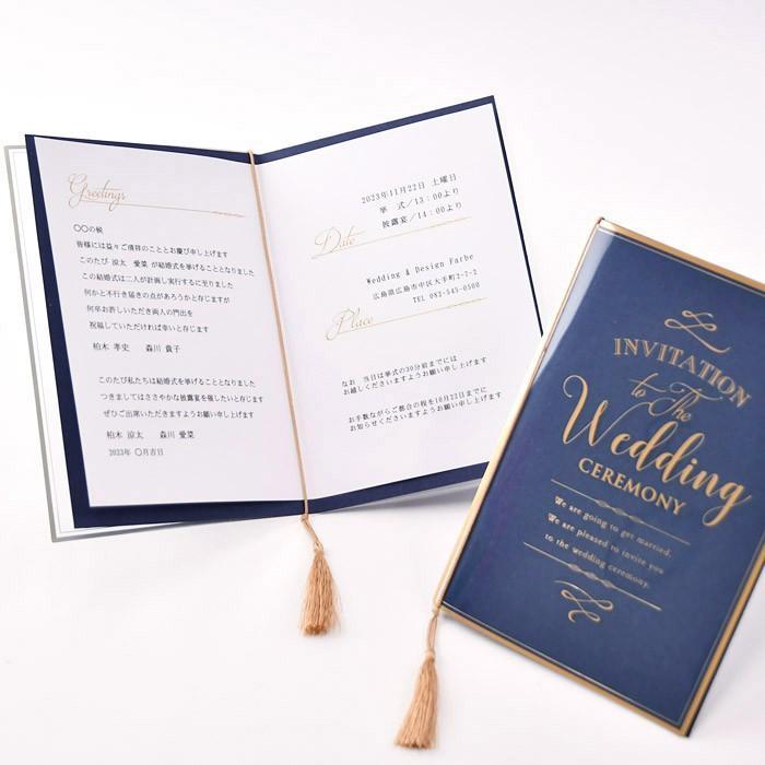 結婚式 招待状 / 「クレール」招待状完成品(入力印刷込) / 完成品 オーダー|farbe|04