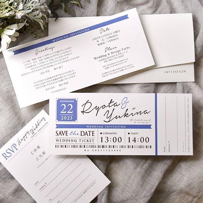 結婚式 招待状 / 半券付チケット風招待状 「ノーブル」(入力印刷込) / 完成品 ブライダル|farbe