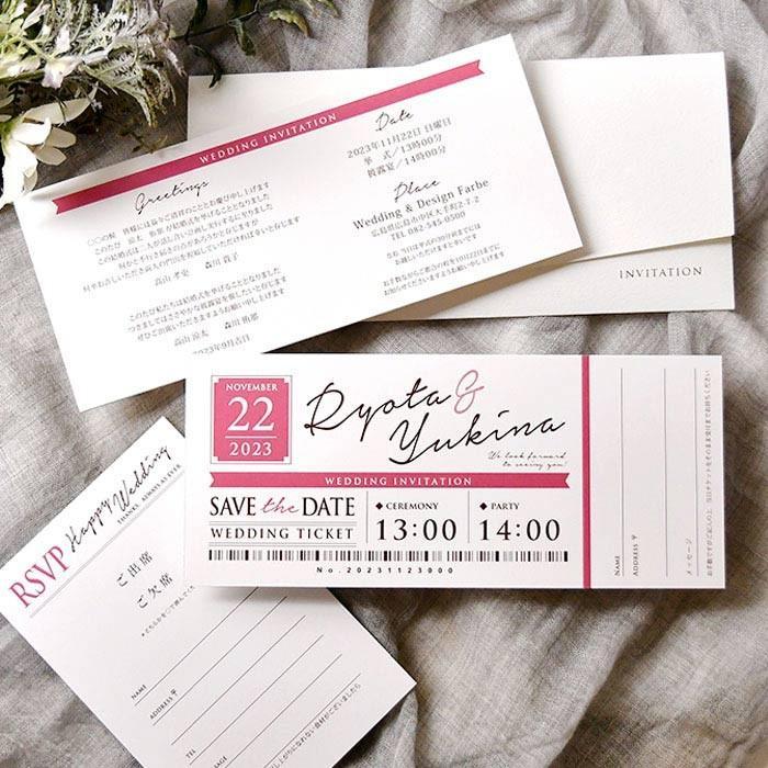 結婚式 招待状 / 半券付チケット風招待状 「ノーブル」(入力印刷込) / 完成品 ブライダル|farbe|02