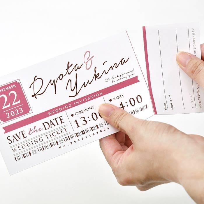 結婚式 招待状 / 半券付チケット風招待状 「ノーブル」(入力印刷込) / 完成品 ブライダル|farbe|05