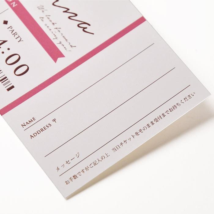 結婚式 招待状 / 半券付チケット風招待状 「ノーブル」(入力印刷込) / 完成品 ブライダル|farbe|06