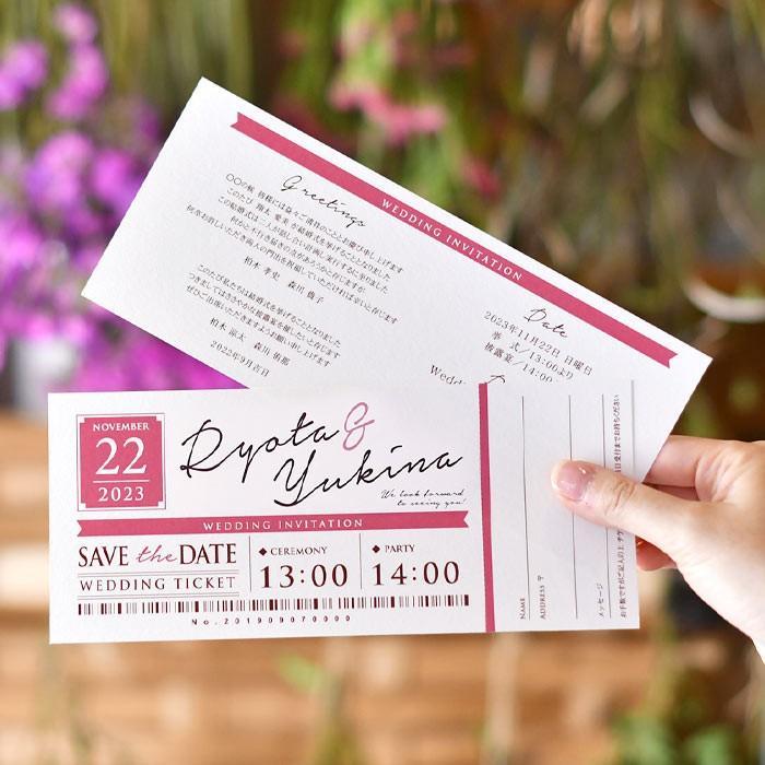 結婚式 招待状 / 半券付チケット風招待状 「ノーブル」(入力印刷込) / 完成品 ブライダル|farbe|07
