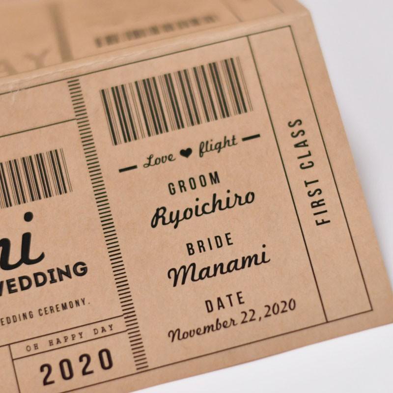 招待状 チケット風クラフト(入力印刷込) / 結婚式|farbe|09