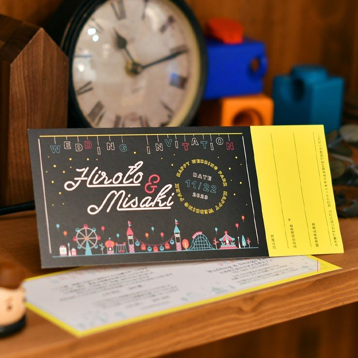結婚式 招待状 / 半券付チケット風招待状 「テーマパーク」(入力印刷込) / 完成品 ブライダル|farbe|02