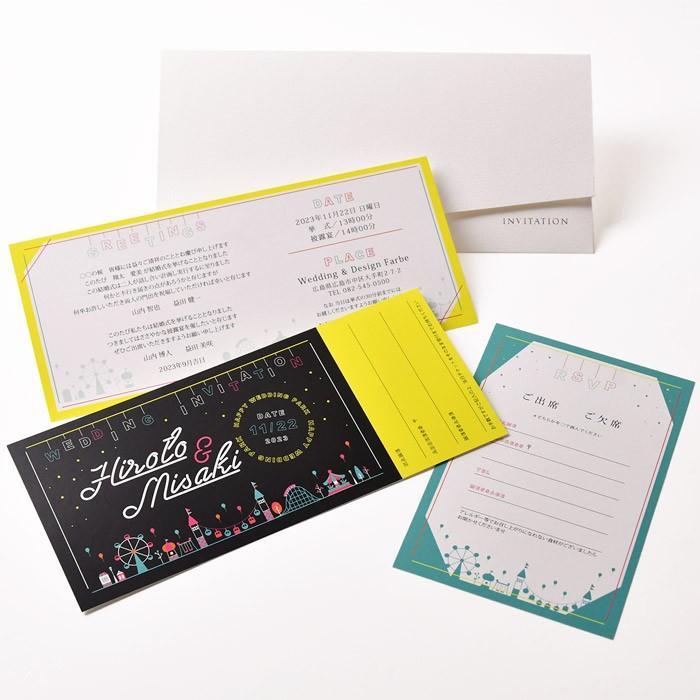 結婚式 招待状 / 半券付チケット風招待状 「テーマパーク」(入力印刷込) / 完成品 ブライダル|farbe|03