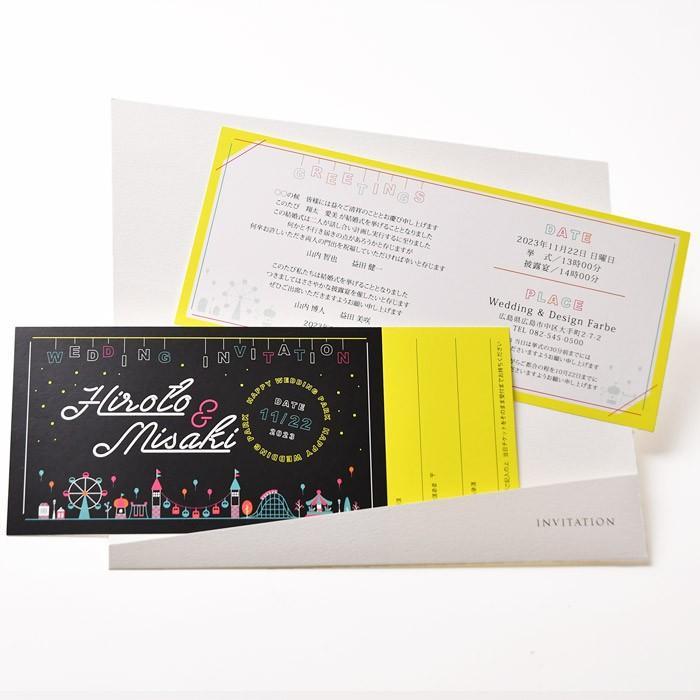 結婚式 招待状 / 半券付チケット風招待状 「テーマパーク」(入力印刷込) / 完成品 ブライダル|farbe|04