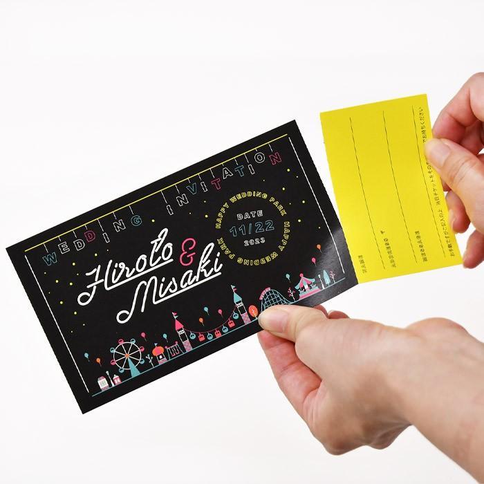 結婚式 招待状 / 半券付チケット風招待状 「テーマパーク」(入力印刷込) / 完成品 ブライダル|farbe|05