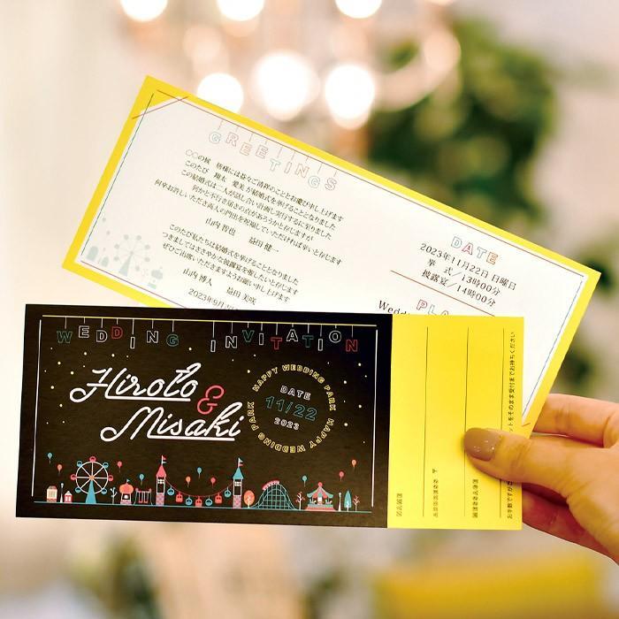 結婚式 招待状 / 半券付チケット風招待状 「テーマパーク」(入力印刷込) / 完成品 ブライダル|farbe|07