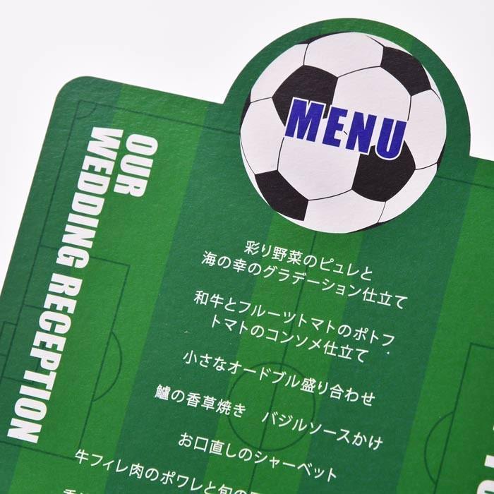 結婚式 メニュー / メニュー表 「サッカー」完成品オーダー(印刷込)/ ウェディング 披露宴 farbe 03