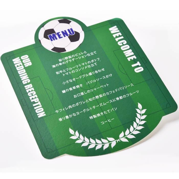 結婚式 メニュー / メニュー表 「サッカー」完成品オーダー(印刷込)/ ウェディング 披露宴 farbe 04