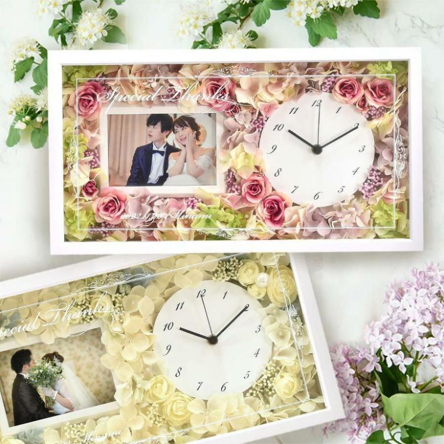 結婚式 両親 プレゼント/ 花時計フォトフレーム付き贈呈品 / 両親贈呈品&祖父母ギフト farbe