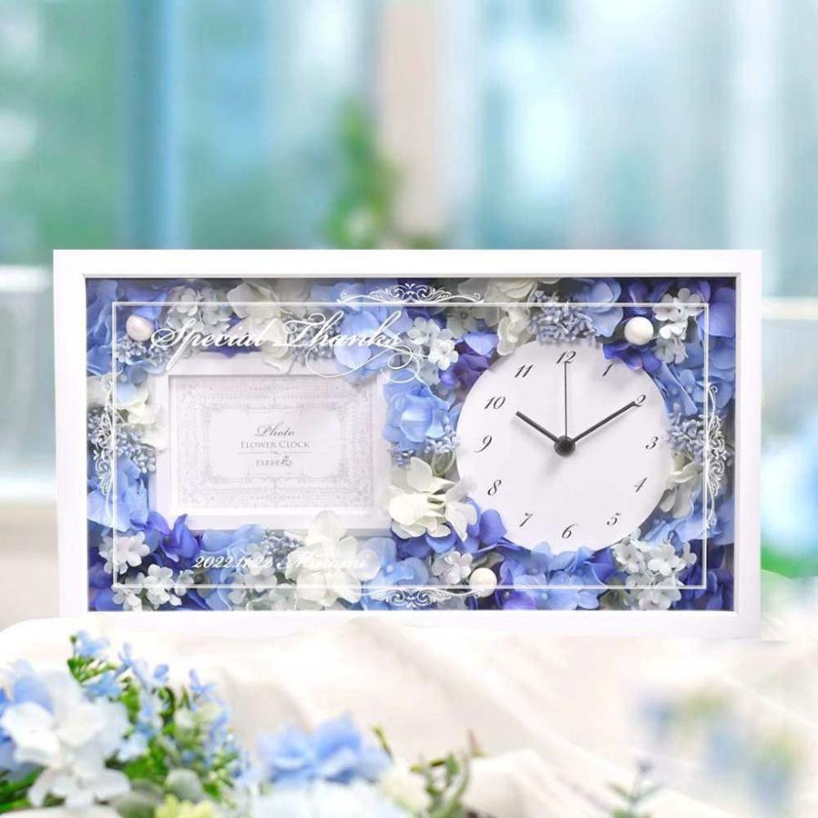 結婚式 両親 プレゼント/ 花時計フォトフレーム付き贈呈品 / 両親贈呈品&祖父母ギフト farbe 02