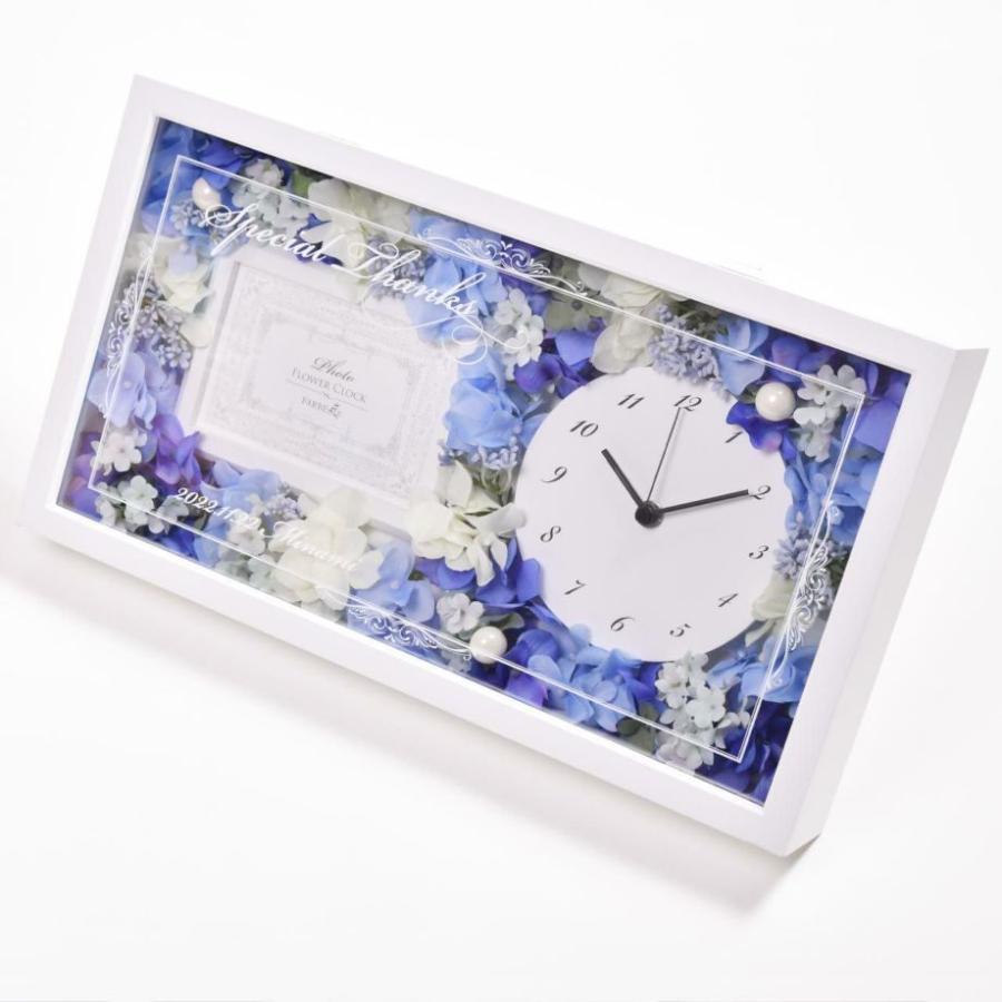 結婚式 両親 プレゼント/ 花時計フォトフレーム付き贈呈品 / 両親贈呈品&祖父母ギフト farbe 08