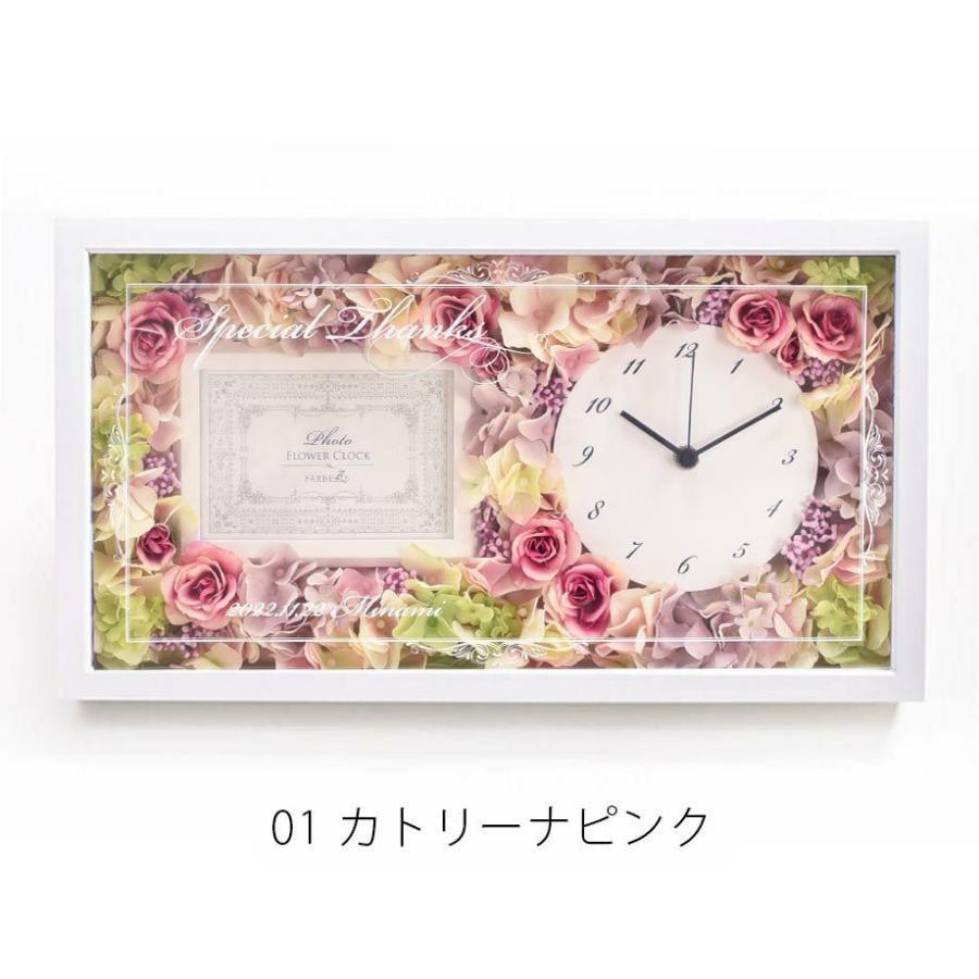 結婚式 両親 プレゼント/ 花時計フォトフレーム付き贈呈品 / 両親贈呈品&祖父母ギフト farbe 14