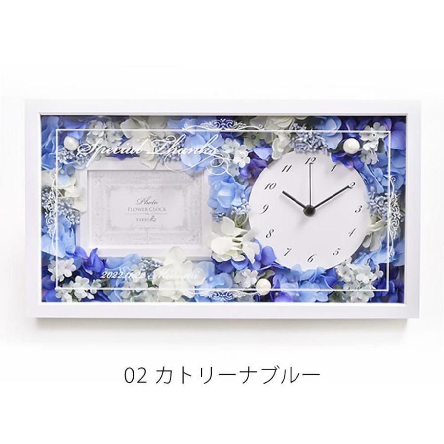 結婚式 両親 プレゼント/ 花時計フォトフレーム付き贈呈品 / 両親贈呈品&祖父母ギフト farbe 15