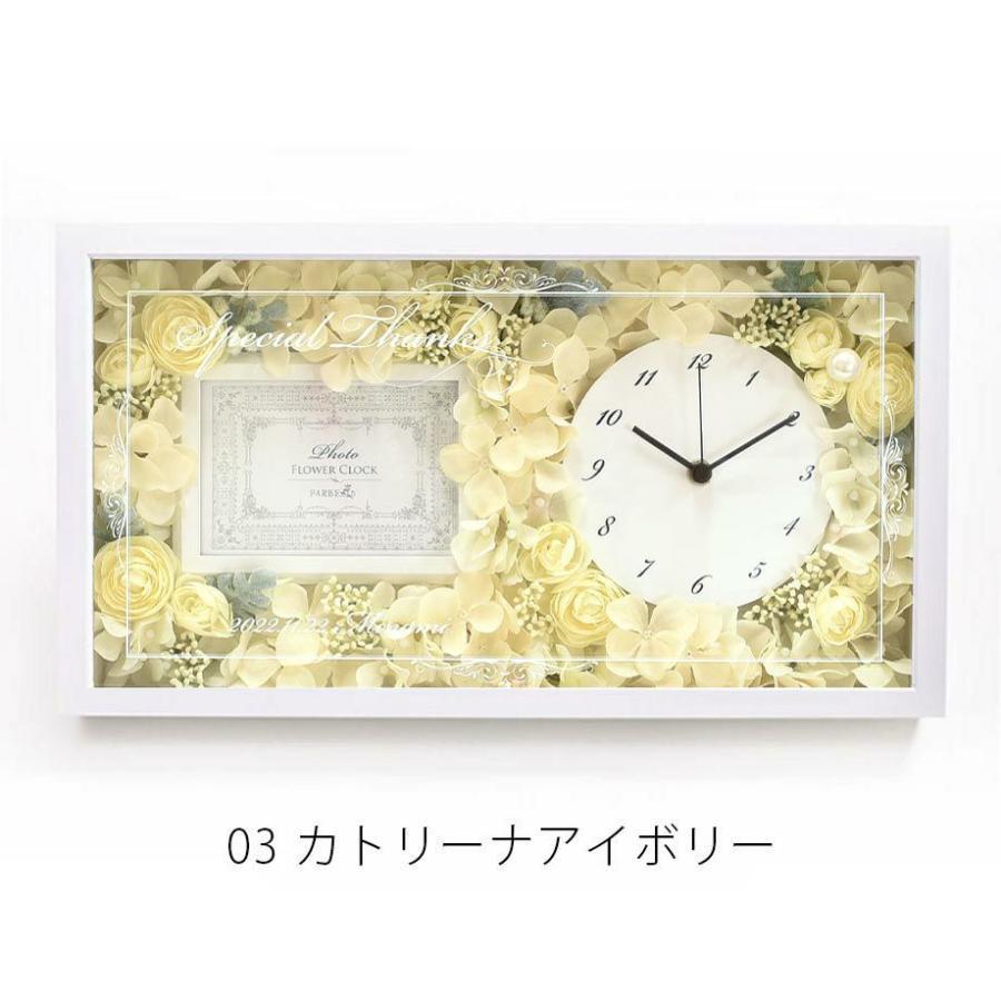 結婚式 両親 プレゼント/ 花時計フォトフレーム付き贈呈品 / 両親贈呈品&祖父母ギフト farbe 16