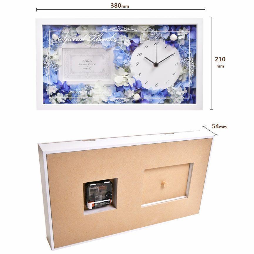 結婚式 両親 プレゼント/ 花時計フォトフレーム付き贈呈品 / 両親贈呈品&祖父母ギフト farbe 07
