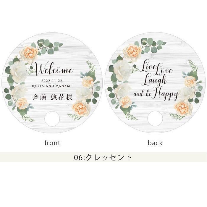 結婚式 席札 / 席札になる丸型うちわ(1名様分)/ うちわ|farbe|11