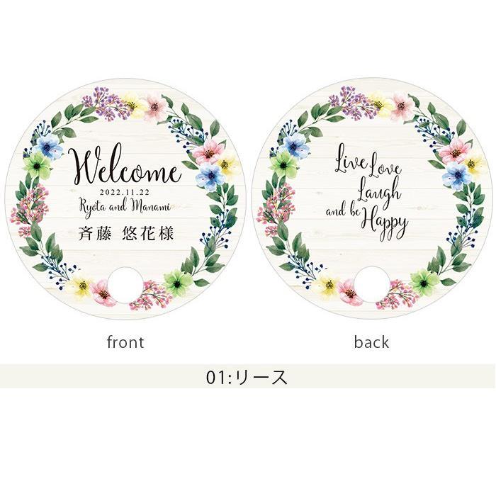 結婚式 席札 / 席札になる丸型うちわ(1名様分)/ うちわ|farbe|06