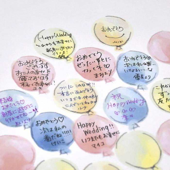 結婚式 ウェルカムボード / 寄せ書きメッセージボード 「ウェディングカー」B2サイズ(120名様)/ 二次会 パーティー farbe 03