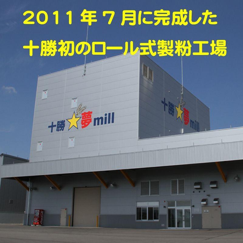 ゆめちからブレンド「ユメミルうさぎ」北海道産パン用小麦粉 25kg|farmtokachi|04