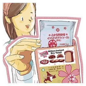 ニッテン とかち野酵母 インスタント ドライイースト 100g farmtokachi 02