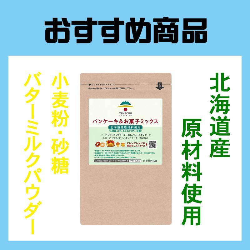 十勝からの贈り物 特選ギフトセット01 farmtokachi 02