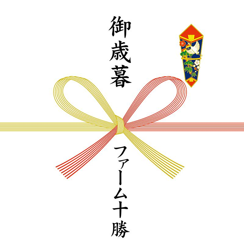 十勝からの贈り物 特選ギフトセット01 farmtokachi 07