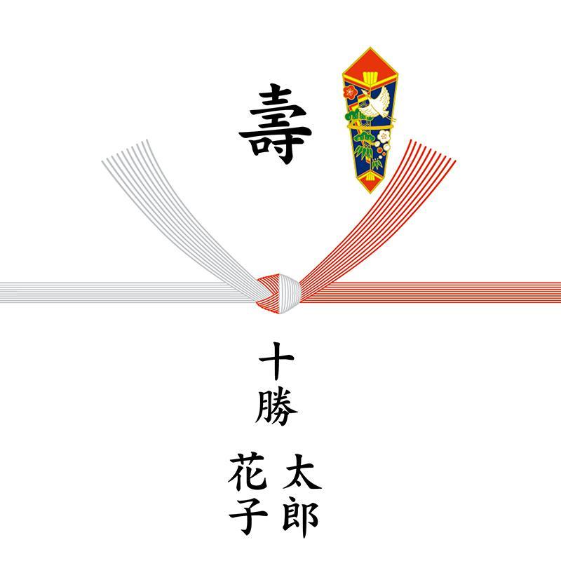 十勝からの贈り物 特選ギフトセット01 farmtokachi 08