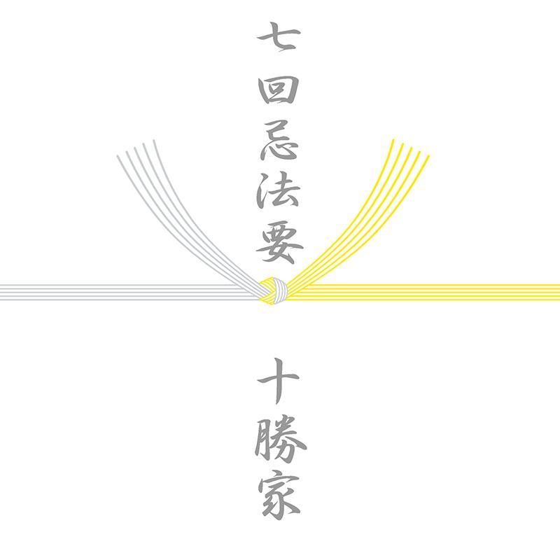 十勝からの贈り物 特選ギフトセット01 farmtokachi 09