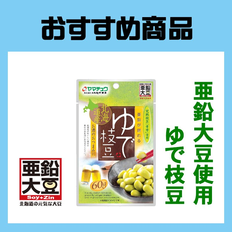 十勝からの贈り物 特選ギフトセット02|farmtokachi|02