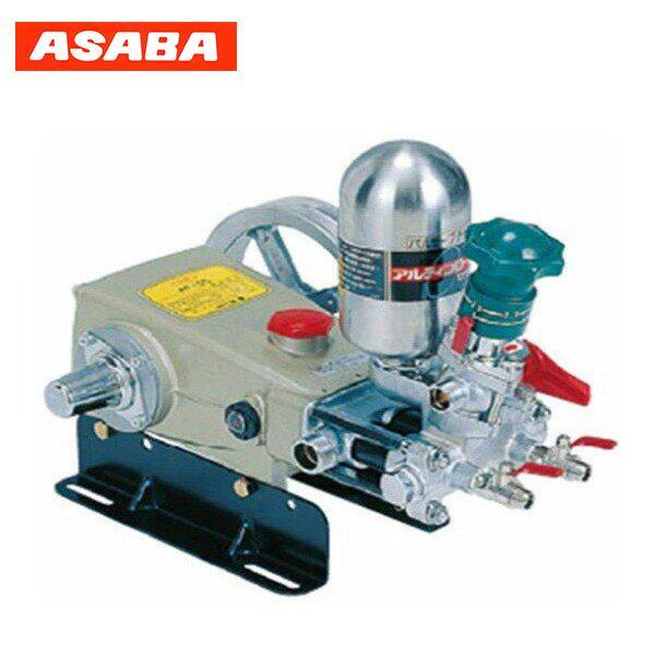 ASABA AF-55-S 単体動噴 ピストン式《代引き不可×》