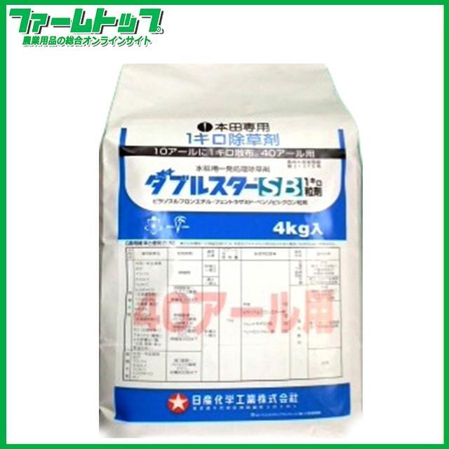 水稲用除草剤 ダブルスターSB1キロ粒剤 4kg入り