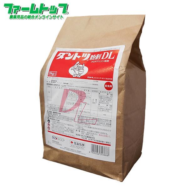殺虫剤 ダントツ粉剤DL 3kg