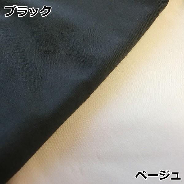 婦人/レディース 美レギ お腹・骨盤すっきりサポート 1分丈シェイプレギンス ブラック/ベージュ【1点までゆうパケット可能】|fashionichiba-sanki|10