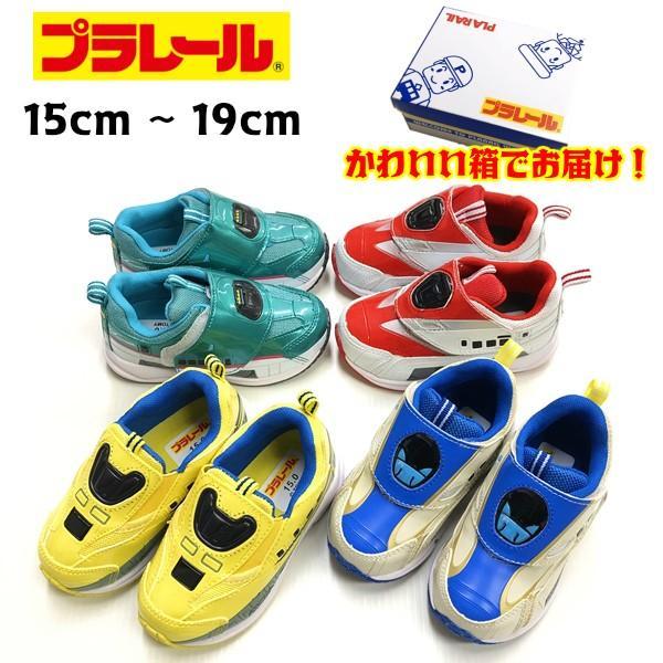 プラレール スニーカー 靴 新幹線 電車 キッズ マジックテープ スリッポン 子供 キャラクター fashionichiba-sanki