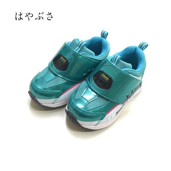 プラレール スニーカー 靴 新幹線 電車 キッズ マジックテープ スリッポン 子供 キャラクター fashionichiba-sanki 02