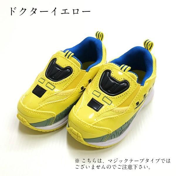 プラレール スニーカー 靴 新幹線 電車 キッズ マジックテープ スリッポン 子供 キャラクター fashionichiba-sanki 10