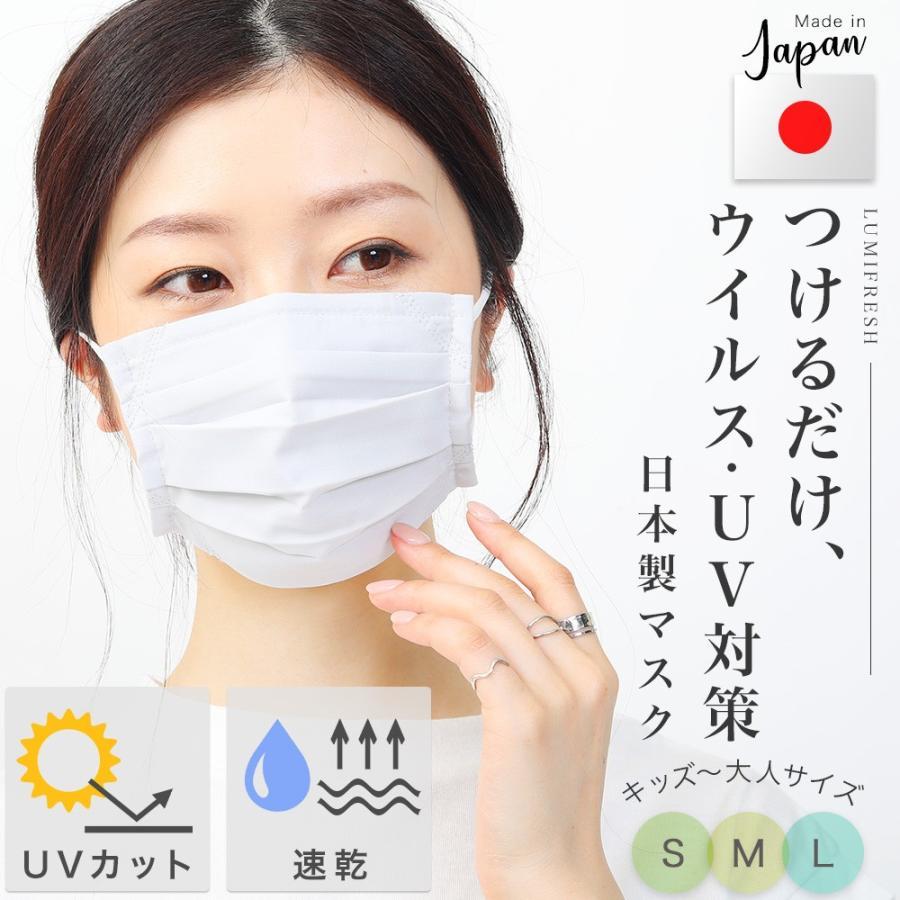 日本 製 夏 用 マスク