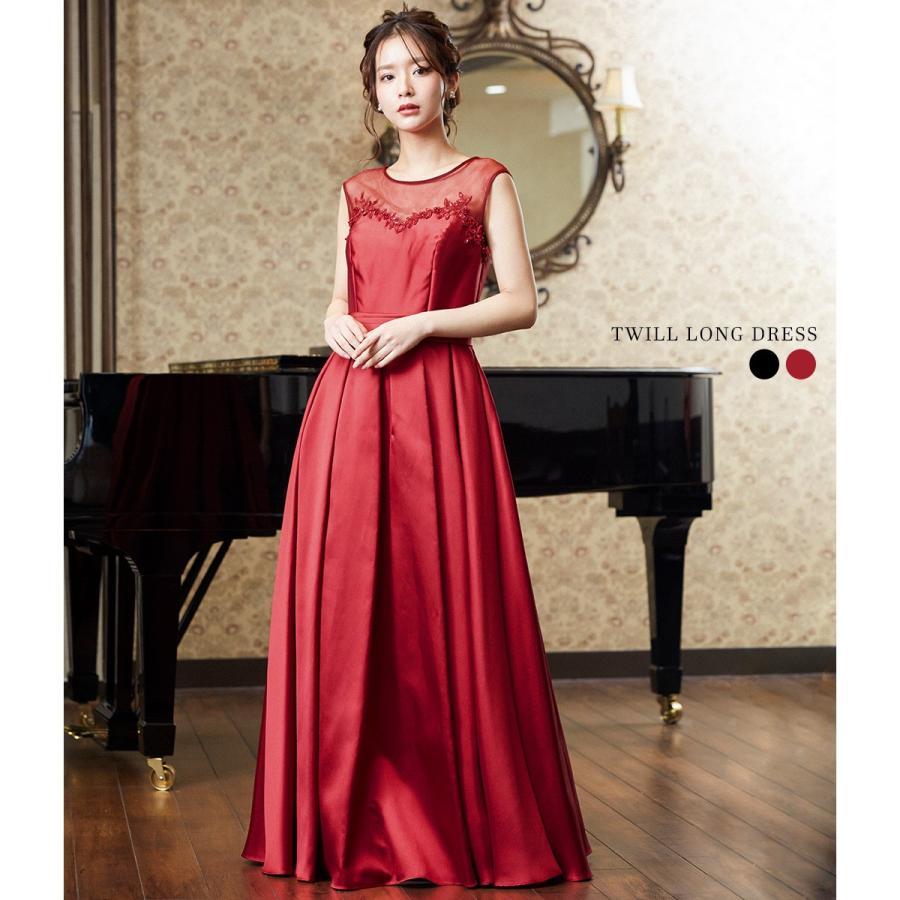 ドレス 会 ピアノ 発表