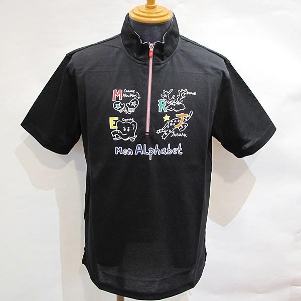 カステルバジャック CASTELBAJAC メンズ 半袖ジップアップポロシャツ (アウトレット30%OFF) 通常販売価格:20900円