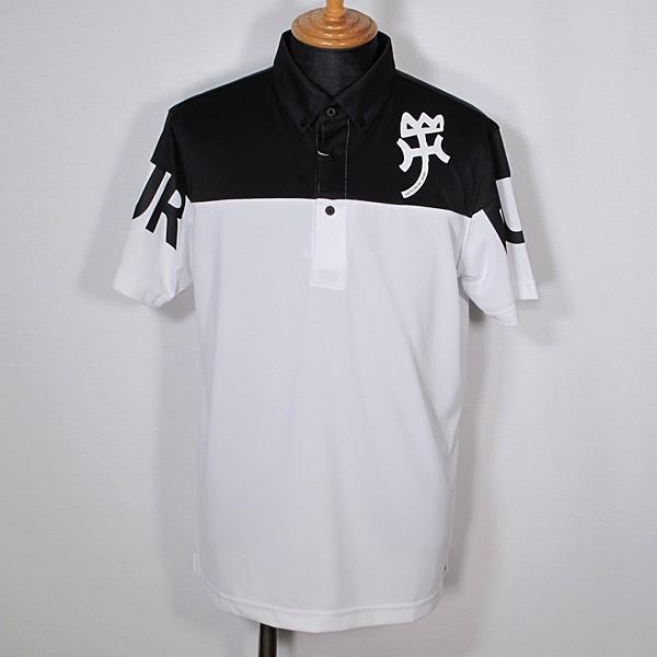 カステルバジャック CASTELBAJAC メンズ 半袖バイカラーボタンダウンポロシャツ ゴルフウェア 通常販売価格:23100円