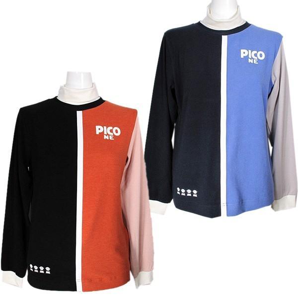 ピッコーネ PICONE レディース 長袖ハイネックシャツ(アウトレット30%OFF) ゴルフウェア 通常販売価格:28600円